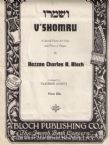 V'Shomru-  A sacred chant for voice and Piano Or Organ
