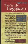 The Family Haggadah: With Translation and Instructions