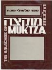 The Halachos of Muktza