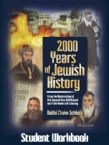 2000 Years of Jewish History- Student Worbook