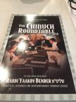 The Chinuch Roundtable Volume 2