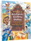 A Treasury of Sephardic Bedtime Stories