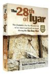 The 28th of Iyar: The Dramatic, Day-By-Day Journal Of An American Family In Israel During The Six Day War