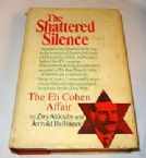 The Shattered Silence: The Eli Cohen Affair