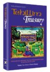 Tehillim Treasury Inspirational messages and uplifting interpretations of the Psalms of David.