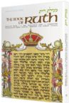 The Book Of Ruth : A new translation with a commentary anthologized from Talmudic, Midrashic and Rabbinic sources