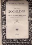 Zochrenu-  Based on an ancient Hebrew chant sung on the high holidays