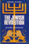 The Jewish Revolution: Jewish Statehood