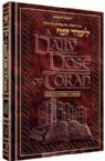 A DAILY DOSE OF TORAH SERIES 1 VOL 04: WEEKS OF SHEMOS THROUGH BESHALACH