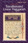 Transliterated Linear Haggadah