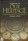 The Book Of Our Heritage: Vol 2 Adar-Nisan 1978