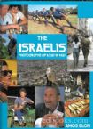 The Israelis: Photographs of a day in May