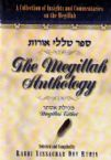 Talelei Oros: The Megillah Anthology - Megillas Esther