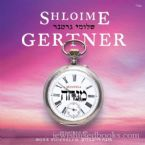 Shloime Gertner -Mincha (CD)