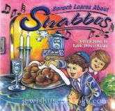 Boruch Learns About Shabbos (CD)