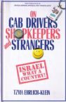 On Cabdrivers, Shopkeepers & Strangers