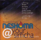 Neshoma @ Your Simcha  (CD)