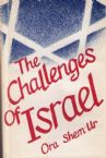 The Challenges Of Israel
