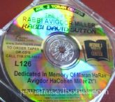 The Life of Rabbi Avigdor Miller--CD