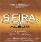 The S'fira Album