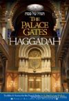 The Palace Gates Haggadah