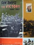 Six Days To Victory june 1967