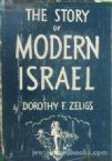 The Story of Modern Israel